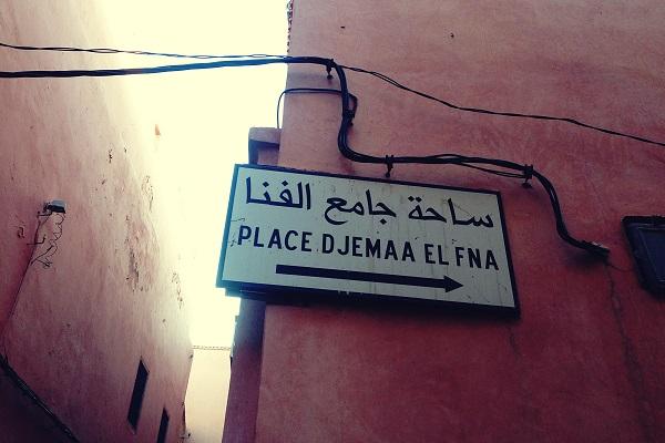 Djeema El Fna, Marrakesch