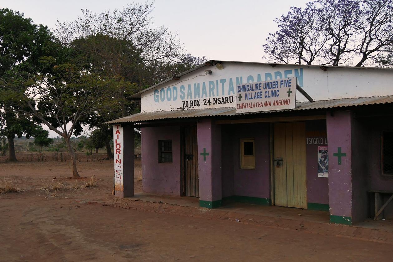 Die Under Five Klinik wird durch Einnahmen des Chingalire Rural Homestay finanziert
