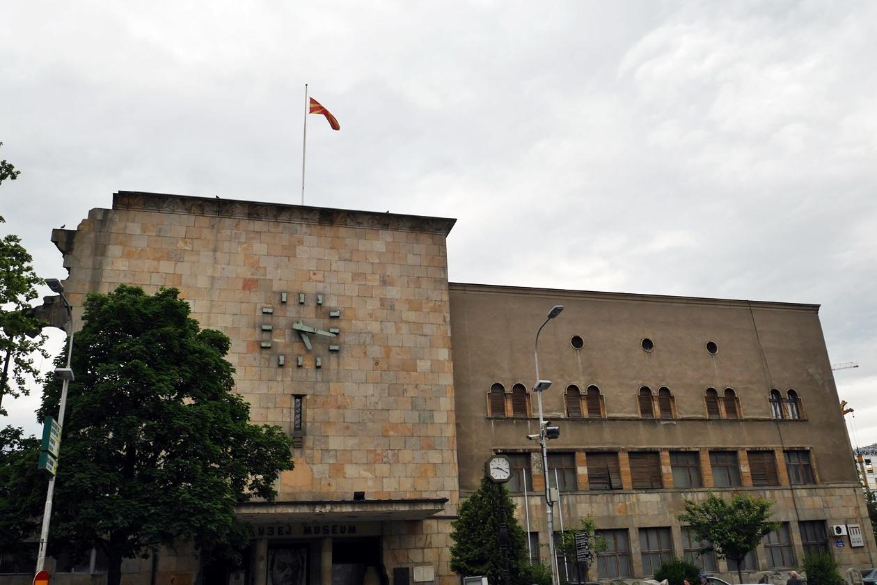 Alter Bahnhof in Skopje, der durch das Erdbeben 1963 schwer beschädigt wurden ist